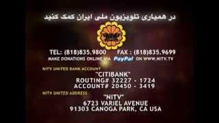 """برای کمک به تلویزیون NITV می توانید از طریق وبسایتWWW.NITV.TV اقدام نمایید .راهنمایی : وقتی وارد سایت می شوید سمت چپ بالا گزینه """"DONATE""""را فشار دهید و سپس مراحل پرداخت""""Make a Donation Via Paypal on WWW.NITV.TV and Support NITV"""" ☎ 818.835.9800 - ✉ www.NITV.tv"""