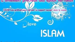 14/30 Les Préliminaires Durant Le Rapport Sexuel Dans La Sunna - `Abdelmalik Al Firansi