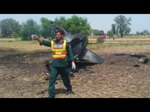پاکستان ائیرفورس کا تربیتی طیارہ سرگودھا کے قریب گر کر تباہ