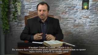 Иосеф — прообраз Мессии Иешуа