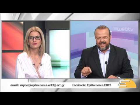 Ο Βουλευτής ΣΥ.ΡΙΖ.Α, Αλέξανδρος Τριανταφυλλίδης, στην ΕΠΙΚΟΙΝΩΝΙΑ | 05/06/2019 | ΕΡΤ