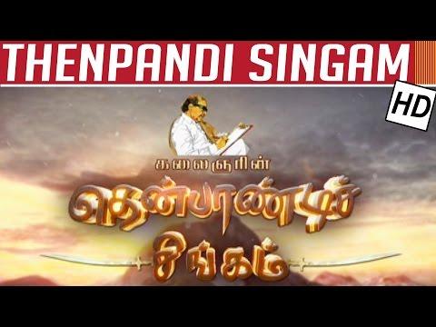 Thenpandi-Singam-Title-Song--Thamizha-Thamizha-Vizhuthidu-Thamizha