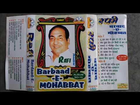 Tu Is Tarah Se Meri Zindagi ((Jhankar))