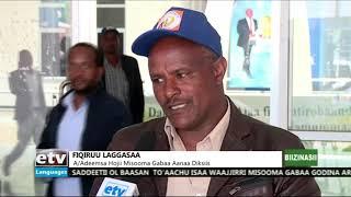 Oduu Biznasii Afaan Oromoo 04/6/2012  |etv