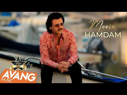 Moein - Hamdam OFFICIAL VIDEO