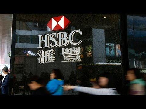Κίνα: Η HSBC προσλαμβάνει 1000 υπαλλήλους – corporate