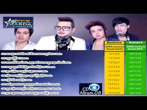 Video SASDA Production CD Vol 08 Full Album download in MP3, 3GP, MP4, WEBM, AVI, FLV January 2017