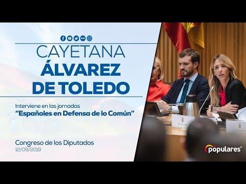 """Cayetana Álvarez de Toledo interviene en las jornadas """"Españoles en Defensa de lo Común"""""""