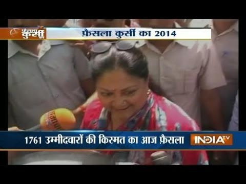 seats - We are getting all 25 seats as people are aware of Congress now: Vasundhara Raje For more content go to http://www.indiatvnews.com/video/ Follow us on facebo...