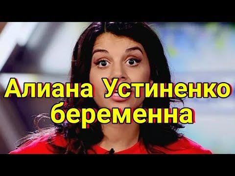 ДОМ 2 СВЕЖИЕ НОВОСТИ раньше эфира 15 июля 2018 (15.07.2018) - DomaVideo.Ru