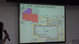 056* 「擴大及變更高速公路新營交流道附近特定區計畫(第四次...