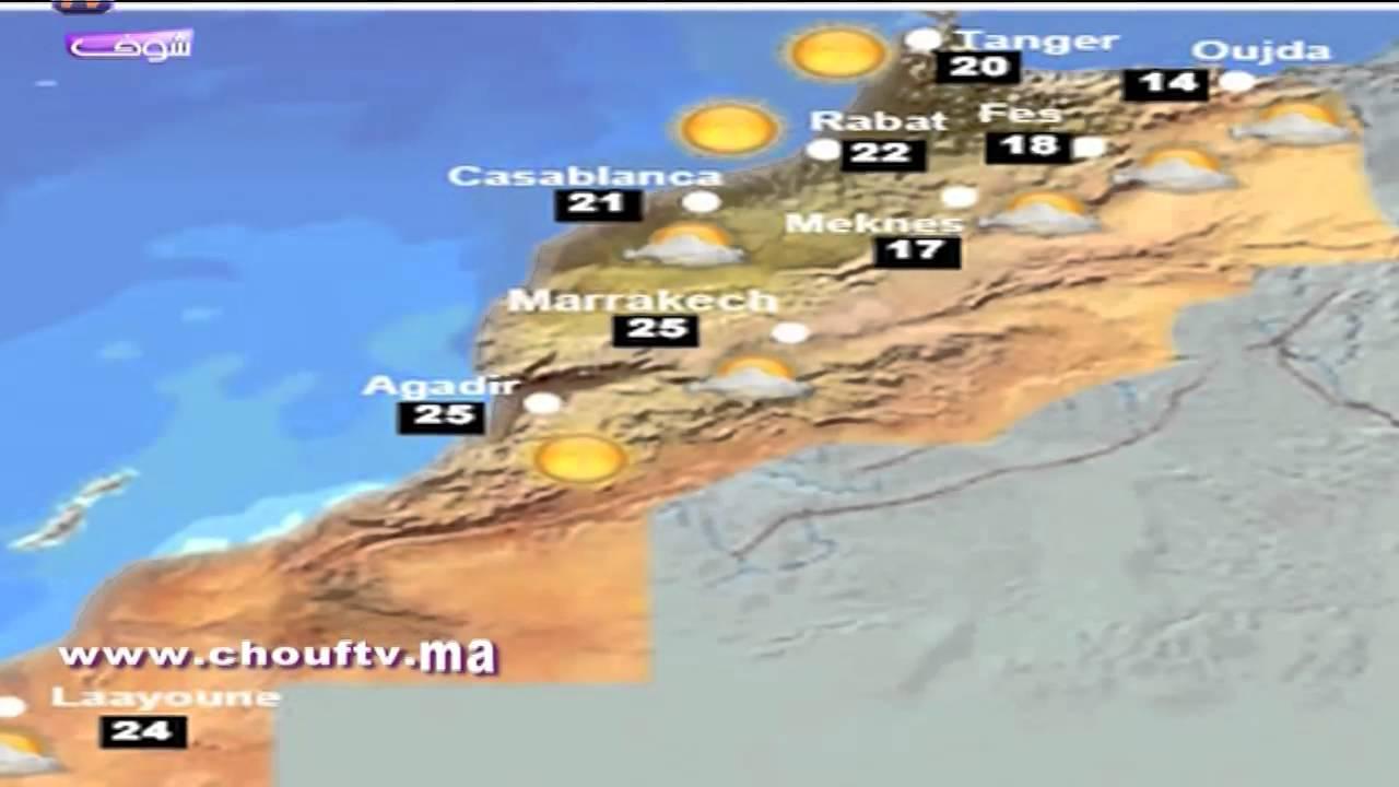 أحوال الطقس 15-03-2014   الطقس