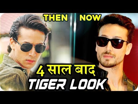 Most Handsome Actor Tiger Shroff Look After 4 Year! 'Then & Now'