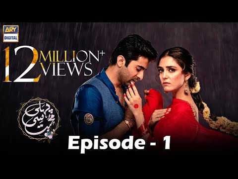 Pehli Si Muhabbat Episode 1 [Subtitle Eng] - 23rd January 2021 - ARY Digital Drama