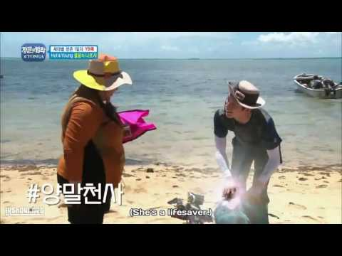 Video seo kang joon is funny personality | Law of the jungle in Tonga download in MP3, 3GP, MP4, WEBM, AVI, FLV January 2017