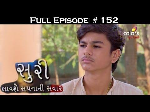 Suri--17th-May-2016--સૂરી--Full-Episode