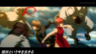 Nonton    Mad   Gintama   The Final Chaper   Genjyou Destruction    Film Subtitle Indonesia Streaming Movie Download