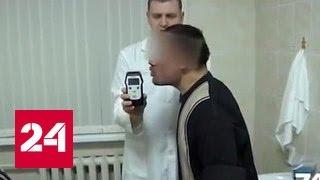 Пьяный житель Челябинска сломал алкотестер своим дыханием