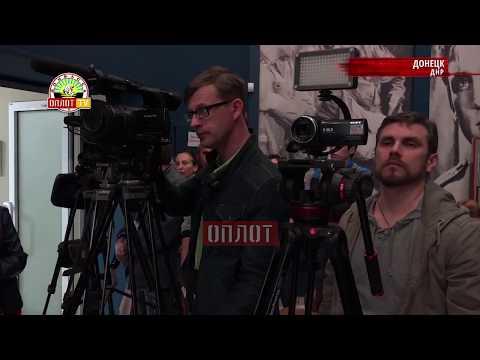 Почтовый блок № 13 «Знак отличия «Георгиевский крест» Донецкой Народной Республики» введён в обращение
