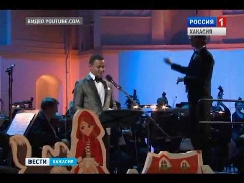 Александр Олешко будет читать детям Хакасии сказки Шарля Перро 06.04.2016
