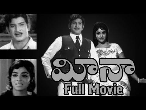 meena - Watch - Meena Telugu Full Length Movie Starring Krishna, Vijaya Nirmala, Jaggaiah, Chandrakala, Gummadi, S. Varalakshmi Subscribe For More Full Movies: http:...