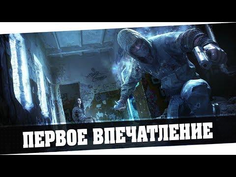Gет Еvеn | Первое впечатление - DomaVideo.Ru