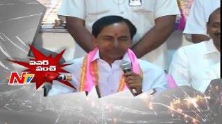 KCR Punch to CPI Narayana | Power Punch
