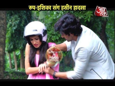 Roop - Mard Ka Naya Swaroop: Roop & Ishika's LOVE