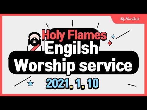2021년 1월 10일 차세대온라인예배- 영어예배부
