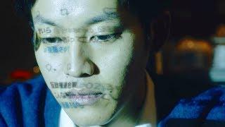 シム・ウンギョン×松坂桃李がW主演をつとめるサスペンス・エンターテインメント/映画『新聞記者』特報