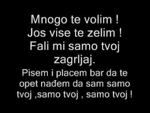 Mr Black   Pismo tebi   Lyrics  tekst  2014