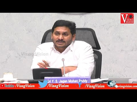 AP CM YS Jagan Meeting of State level Bankers at Camp Office Vizagvision