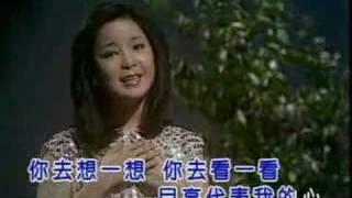 Video yue liang dai biao wo de xin MP3, 3GP, MP4, WEBM, AVI, FLV Juni 2019
