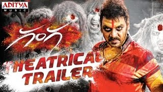 Kanchana 2 Trailer to be released on today evening