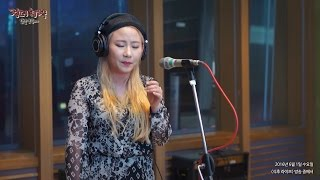 Urban Zakapa - I Don't Love You, 어반자카파 - 널 사랑하지 않아 [정오의 희망곡 김신영입니다] 20160601 Video