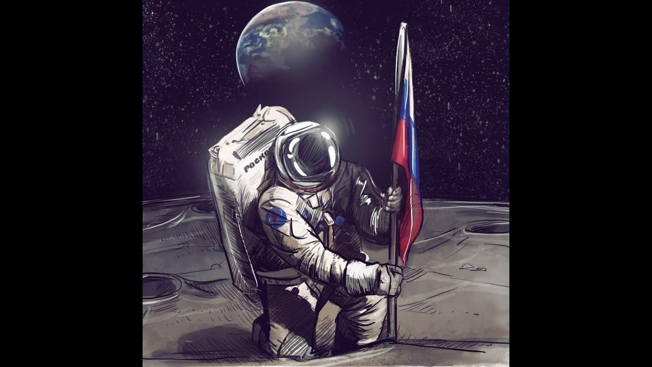 Смотреть онлайн: Россия собирается на Луну