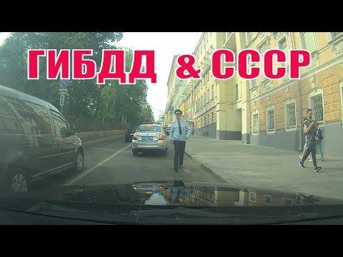 Инспектор остановил, и.. пожалел, что сделал это
