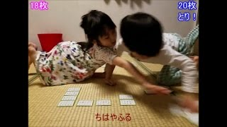 Young children playing competitive karuta in Japan