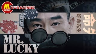 1080p Chi Eng Sub                   Mr  Lucky