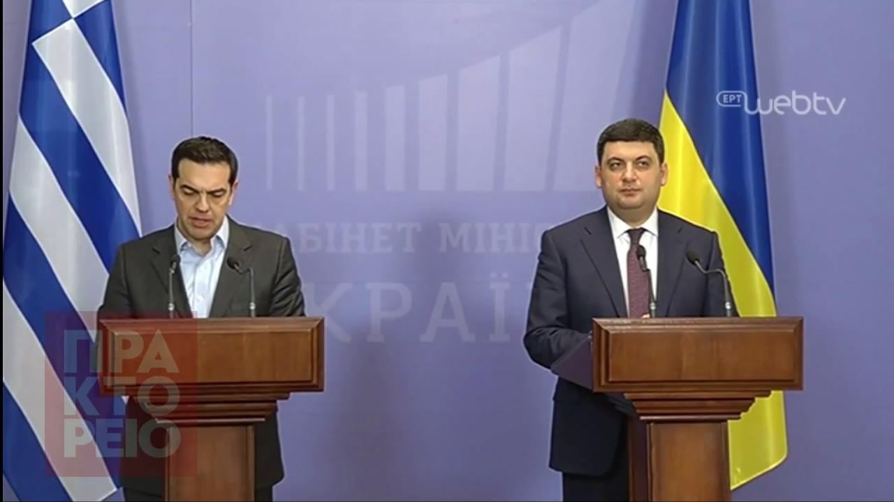 Αλ. Τσίπρας: Να εφαρμοστεί η συμφωνία του Μινσκ για την ειρήνη στην Ουκρανία