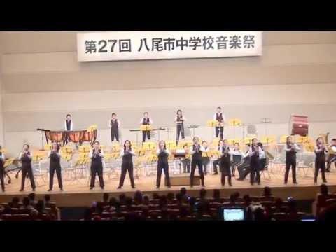 2015曙川南中学校吹奏楽部【ソウルシンフォニー】11.23八尾市中学校音楽会