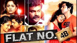 Flat No 4B Malayalam Full Movie # Malayalam Comedy Movies 2017 # Malayalam Full Movie 2018 # Latest
