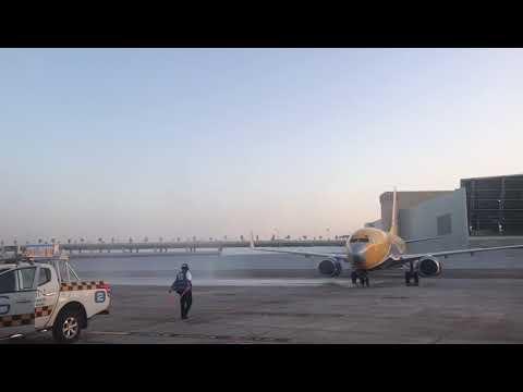 ASL landing in Israel
