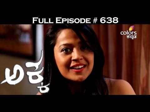 Akka--17th-May-2016--ಅಕ್ಕ--Full-Episode