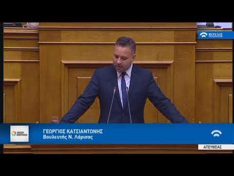 Γ.Κατσιαντώνης (Γεν.Εισ.Ένωση Κεντρώων)(Προϋπολογισμός 2018)(11/12/2017)