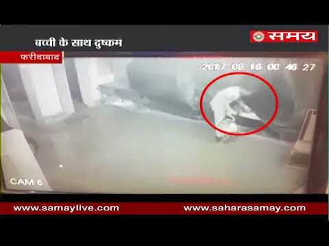 Caught on CCTV: Try to rape with a six-year-old girl in a temple on Janmashtami