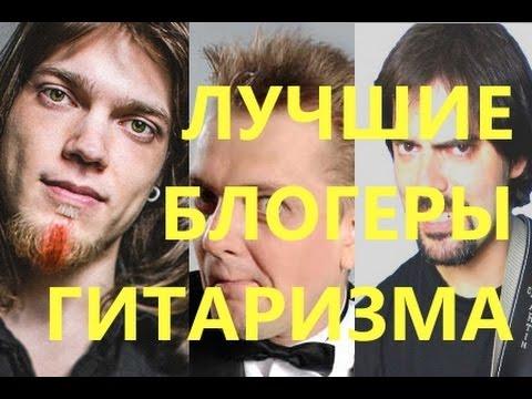 ФИЛОСОФИЯ.ЛУЧШИЕ МУЗЫКАЛЬНЫЕ БЛОГИ. - DomaVideo.Ru