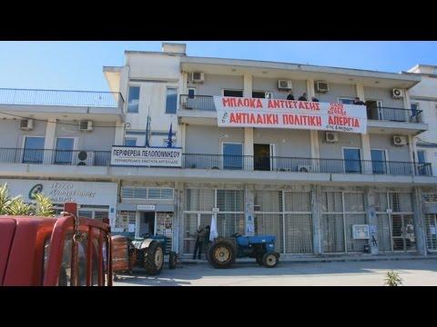 Διαμαρτυρία αγροτών στην περιφερειακή ενότητα Αργολίδος