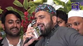 Video Name of ALLAH by Qari Shahid Mehmood MP3, 3GP, MP4, WEBM, AVI, FLV Juli 2018