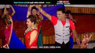 कमला || Kamala || Shree Krishna Chhetri & Sabitra Basnet